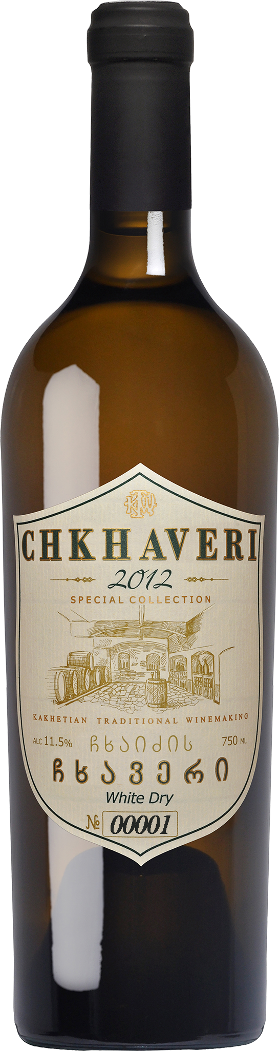 CHKHAVERI WEIßWEIN – SPECIAL COLLECTION